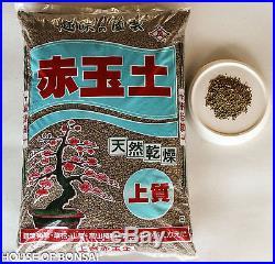Akadama japanese bonsai soil small 18lbs