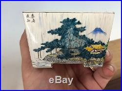 Beautiful 5 Color Miyazaki Isseki Shohin Bonsai Tree Pot. Stunning Piece