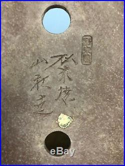 Beautiful Unglazed Tokoname Yamaaki Bonsai Tree Pot With Band 12 5/8