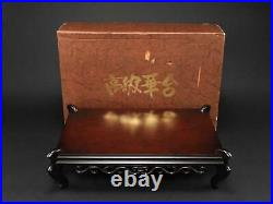 Bonsai Japanese Flower Vase Stand Natural Wood Wooden Table 55×34×13cm interior