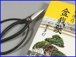 Bonsai Kaneshin Scissors Large Hand Made from Japan Seki #42A