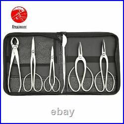 Bonsai Tool Kit 6PCS Long Length Cutter Scissors Tweezers Master Grade Set