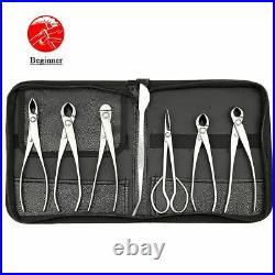 Bonsai Tool Set 7PCS Beginner Grade Cutter Scissors Tweezers Gardening Kit