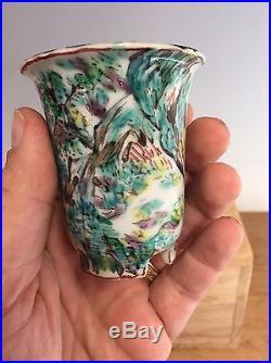 Hand Painted Seifu Yohei Shohin Size Bonsai Tree Pot, Rare Piece 2 1/2