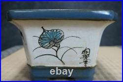 Handbemalte Sammler Schale von Tosui / Bonsai Shohin Tokoname pot Japan