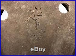 Handmade Round Shohin Size Drum Bonsai Tree Yamaaki Pot 1st Gen 7 3/8
