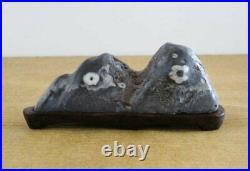 JAPANESE BONSAI SUISEKI Plum Flower Stone Umekaseki 13040H50mm #S139