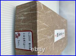 Japanese Bonsai Tool 8 Set WithBox Unused Made in Japan