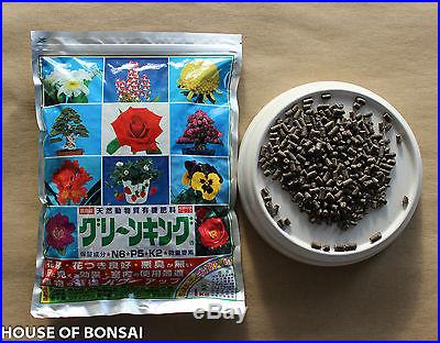 Japanese Green King Bonsai tree organic fertilizer 1kg, w/ bonsai soil guide
