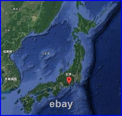Japanese Vintage Suiseki Bonsai Mountain Stone / W 10.5× H 8cm 550g