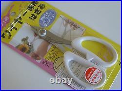 Japanese Wire Cutter Ikebana Craft Flower Arrangement Stainless Scissors M1093