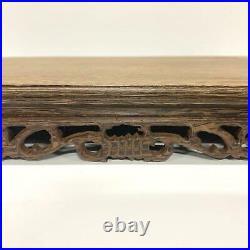 Japanese Wooden Flower Stand Bonsai Vase Table Display Kadai 27×17×4cm