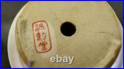 Japanese antique bonsai pot Seikundo Set of 2 16.7×14.9×5.0cm / 11.9×3.9cm