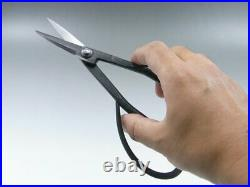 KANESHIN BONSAI TOOLS All Hand-made Trimming Scissors Large Length 190mm No. 35