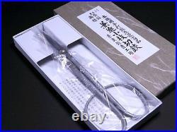 KANESHIN BONSAI Tool Trimming Scissors No. 825 from JAPAN F/S