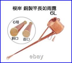 KANESHIN Bonsai Copper Watering Can 5.2 liter 90220-6 #1315KK