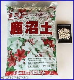 Kanuma japanese bonsai soil medium 16L