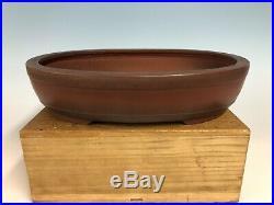 Large Size Oval Nail Carved Tokoname Bigei Bonsai Tree Pot 12 1/4