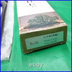 MASAKUNI BONSAI ARRANGING SCISSORS Knob Cutter Long Handle No135 Made in JAPAN