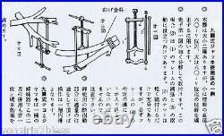 MASAKUNI BONSAI BENDING TOOLS JACK Large 0023 Made in Japan #23