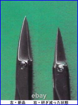MASAKUNI BONSAI TOOLS SET PRO MODEL 8000 Series 5 pcs Set No. 8033 Japan NEW