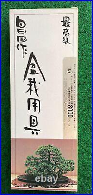 MASAKUNI BONSAI TOOLS Shirasome 8228 pruning shears Made in Japan F/S Unused