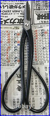MASAKUNI BONSAI TOOLS Trimming Shear 228 typeC HIGH quality shears Made in Japan