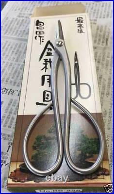 MASAKUNI BONSAI TOOLS Trimming Shear Stainless steel 228 Japan #SS228