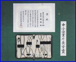 MASAKUNI BONSAI TOOLS White dyed 9-piece set PRO MODEL 9 pcs 8031