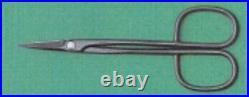 MASAKUNI BONSAI TOOL Trimming Shears middle size No. S-0028 Pro Model