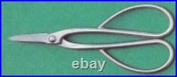 MASAKUNI SHIROSOME BONSAI Tool No. 8002 Pro Model