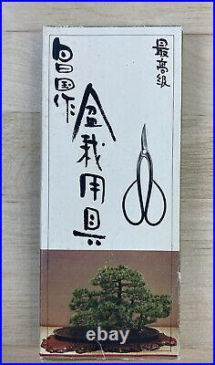 Masakuni Bonsai Arranging Scissors No. 2 trimming shear with long handle