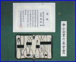 Masakuni Bonsai Tool Set Pro Model 8031 Shirosome 8000 Series 9 pcs
