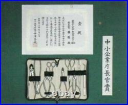 Masakuni Bonsai Tool Set Pro Model 8031 Shirosome 8000 Series 9 pcs Japan New