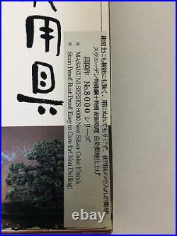 Masakuni Bonsai Tool Shirosome Kyuuka style Wire cutter 8008 Pro model 200mm