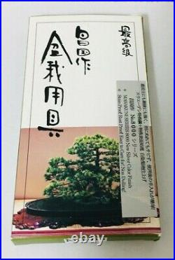 Masakuni Bonsai Tool Shirosome Wire removal 8010 Pro model 120mm F/S JP
