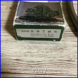 Masakuni bonsai tools branch cutter 8016 genuine