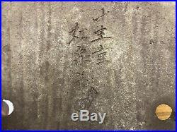 Nanban Style Bunjin Tokoname Yamaaki Bonsai Tree Pot By Juudo 1st Gen 10 1/8