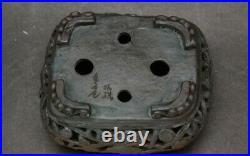 Quality bonsai pot Takehiro Tsutsui 3.7 (9.5 cm)