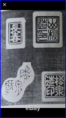Rare Old Early Yamaaki Shohin Size Bonsai Tree Pot Nearly 100 Yrs 5 3/16