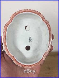 Red Hand Painted'Ito Gekkou' Mokko Shaped Shohin Bonsai Tree Pot, Stunning