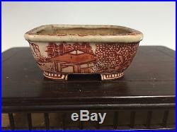 Red Hand Painted Sano Daisuke Bonsai Shohin Mame Bonsai Tree Pot, 2 3/4
