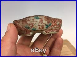 Shohin Size Rare Bonsai Tree Pot By Seifu Yohei, Famous Deceased Maker 3 1/2