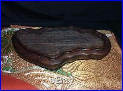 Suiseki bonsai antique japanese traditinal culture KishuFuruyastone