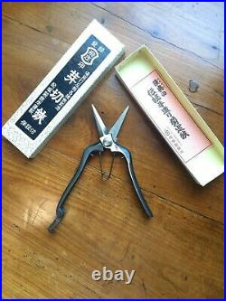 Tobisho Double-Edged Buds Cut Scissors 180mm Gardening Gardener Pruning Bonsai