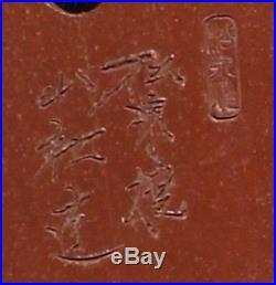Tokoname Bonsai Pot Yamaaki Artist Master Kataoka Toshio