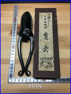 Vintage Bonsai Pruning Shear Flower Arranging Scissor Made in Japan 180mm
