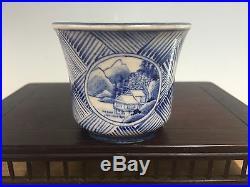 Vintage Hand painted Ito Gekkou Shohin Size Bonsai Tree Pot. Rare Paint Style