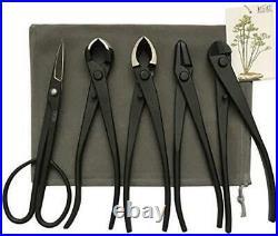 Vouiu 5-Piece Bonsai Tool Set, Knob Cutter, Concave Cutter, Wire Cutter, Jin