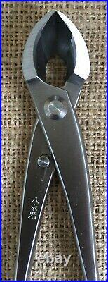 Yagimitsu Japanese Bonsai Tools 165mm Stainless Steel Round Branch Cutter